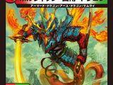 Bolshack Kirino Dragon