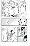 DM-SX Vol7-pg8