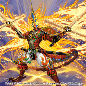 GENJI Double Cross, Blastdragon artwork.jpg