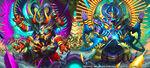 Gort and Tauros God artwork