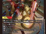 Sunblade NEX, Elemental Dragon Knight