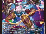 Gyukautsu Maguru, Victory Disaster Electrofused King
