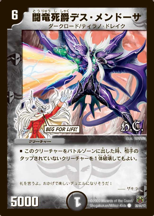 Death Mendosa, Dragonic Baron of Death