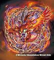 Meteorshower (Bajula Star) artwork