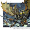 Ultimate Dragon artwork