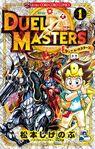 Duel Masters Volume 1