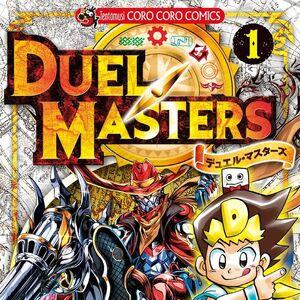 Duel Masters Volume 1.jpg