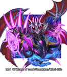 Gravemott, Gravestone Demon Dragon artwork