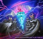 Demon's Light artwork