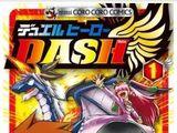 Duel Hero: DASH