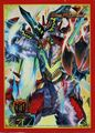 Limited Card Protect (Dorago the Great, Dragon World)