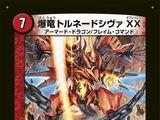 Tornado Shiva Double Cross, Blastdragon