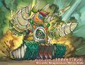 Dadaimogu Tank artwork