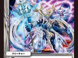 Amakusa, Izanai's Elemental