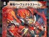 Perfect Storm Double Cross, Blastdragon