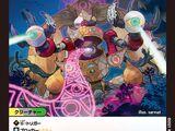 Hyakume-4, Spirit Treasure