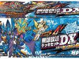 DMBD-11 Gachi Yaba 4! Infinite Modifier Deck Set DX!! Joe's BigBang GR
