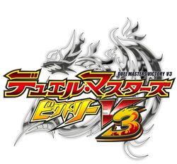 Duel Masters Victory V3 logo.jpg