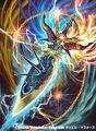 Batogaiheart, Explosive King Sword artwork