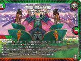 Crossbow War! Momo Castle Tower