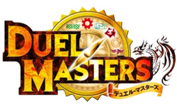 Duel Masters 15th logo.png