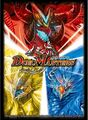 DX Card Protect (Beginning Dragon)
