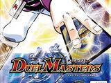 DM-10 Eternal Arms