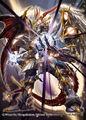 Final the End, Finishing Heaven Dragon artwork