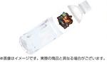 Ultra CS in Kumamoto Exclusive Mineral Water