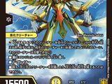 Alphadios GS, Lord of Spirits