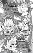 Duel Masters Volume 10 page 3