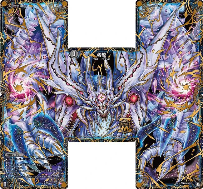 Zeron Creature