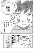 DM-SX Vol7-pg9