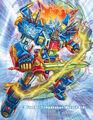 Gachidaiou, Super Eureka artwork