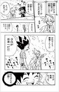 DM-Vol14-pg7