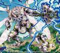 Everest, Izanai's Earth artwork