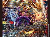 Baradeathmetal, Concatenated God Dragon