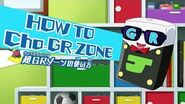 How to use Gacharange Zone