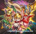 Superdachi Generation!!! artwork