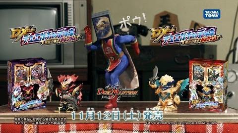 DMD-34 Deluxe DueGacha Deck: Hero of the Silver Blade Dogiragon