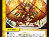 Evelaurent, Mercy Dragon Elemental