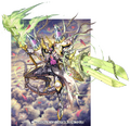 Duo Commando, Dragon Armored artwork