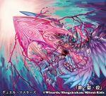 Sin Koku Satsu artwork