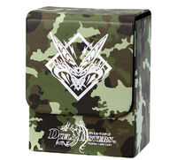DMBD-13 Deckcase