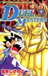 Duel Masters Manga - Volume 7