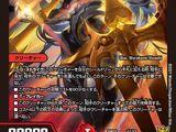 Dokindam X GS, The Legendary Forbidden