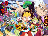 Duel Masters King: Episode Listing
