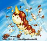 Four Mitarasu Brothers, Dumpling Ball artwork