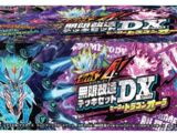 DMBD-12 Gachi Yaba 4! Infinite Modifier Deck Set DX!! Zeero's Dragon Aura
