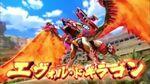 Duel Masters Versus Revolution - Episode 1.jpg